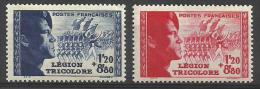 FRANKRIJK 565/566  Xx ( YVERT ) COTE : 25 EURO ( F ) - Unclassified