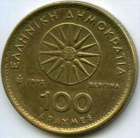 Grèce Greece 100 Drachmes 1992 KM 159 - Grèce