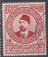 Egypte 1934 Oblitere O, Mi 197 2013-0261 - Egypt
