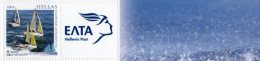 Greece 2013 > Mi ... >  Sailing Tourism > Personal Stamp 1st Overseas > New MNH** - Greece