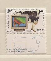 ISRAEL ( D16 - 7276 )   1996  N° YVERT ET TELLIER  N°   1306    N** - Israel