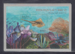 Malaysia 2004 Marine Life, Stingray S/S MNH - Vissen