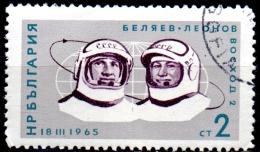 "BULGARIA 1965 ""Voskhod 2"" Space Flight - 2s Pavel Belyaev And Aleksei Leonov   FU - Used Stamps"