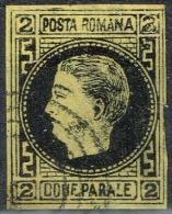 Roumanie - 1866 - Y&T N° 14, Oblitéré. Attention : Ce Timbre Est Probablement Un Faux. - 1858-1880 Moldavia & Principato