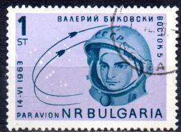 "BULGARIA 1963 Air. 2nd ""Team"" Manned Space Flights - 1s Valery Bykovsky In Spacesuit  FU - Corréo Aéreo"