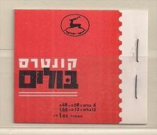 ISRAEL ( D16 - 7391 )   1961     CARNET    N** - Carnets
