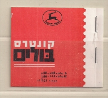 ISRAEL ( D16 - 7392 )   1961     CARNET    N** - Booklets