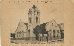 Mayaguez P.R. Templo Presbiteriano Church Editor Paragon - Puerto Rico
