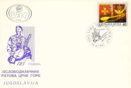 Jugoslawien/Yugoslavia, FDC 1987,  Musik/Music, Instrumente/Instruments,  (HOV-1332) - Musik