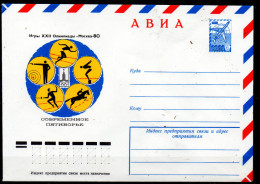 URSS  Entier  JO 1980 Logo   Course Tir Natation Escrime Hippisme - Fencing