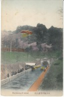 Otsu Canal Japan, Mudera(?) To Kyoto Transportation, Tunnel, C1900s Vintage Postcard - Japon