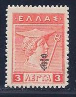 Greece, Scott # 235 Mint Hinged Hermes, Overprinted, 1916 - Greece