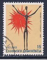Greece, Scott # 1470 Used Polytechnic School, 1983 - Greece