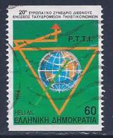 Greece, Scott # 1631a Used Postal Trade Union, 1988 - Greece