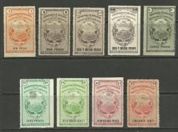 COSTA RICA Revenue Stamps Steuermarken Timbre Proporcional - Costa Rica