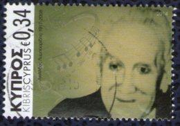 Chypre 2014 Oblitéré Rond Used Stamp Musique Achilleas Lymbourides - Chypre (République)