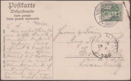 Allemagne 1906. Carte Postale De Coblenz (Coblence), Oblitérée Oberhausen. Timbre Perforé G H H (Lochung) - Deutschland