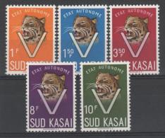 Sud Kasai. Leopard. MNH Set But Not Perfect. Scott Not Listed - Félins