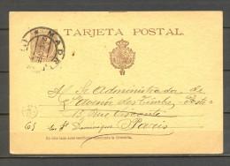 1896 MADRID, ENTERO POSTAL ED. 27, CIRCULADO A PARIS, ALFONSO XIII, PELÓN - 1850-1931