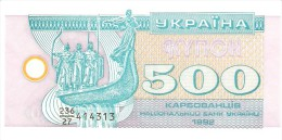 UKRAINE 500 KARBOVANTSIV 1992 PICK 90a UNC - Ukraine