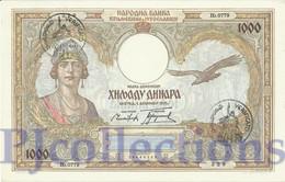 YUGOSLAVIA 1000 DINARA 1941 PICK R15 AUNC - Yugoslavia