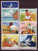 FRANCE - 1998 - YT N° 3150 / 3155 -** - La Lettre - France