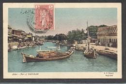 8207-BASSRAH-PORT-1929-FP - Iraq
