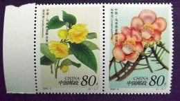 China VR 3327/8 **/mnh, 2002/3 Mit Fluor. No., Camellia Nitidissima, Kanonenkugelbaum - Ongebruikt