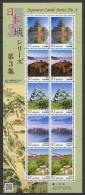 Japan (2014) - MS -  /  Castles - Chateaux - Heritage - Series #3 - Kastelen