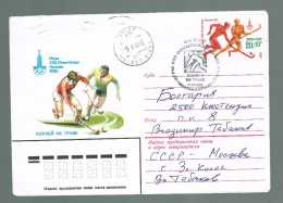 USSR  STATIONERY ENTIER + POSTMARL +  STAMP  HOCKEY FIELD  OLYMPIC GAMES MOSCOW MOSCU 1980  POSTMARK STAMP - Sommer 1980: Moskau