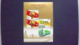 China VR 3866/8 Block 137 **/mnh, 2007-17, Nationale Sportspiele, Shandong - 1949 - ... Volksrepublik