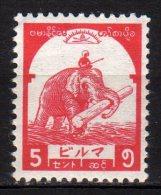 BURMA - 1943 Scott# 2N44 * - America (Other)