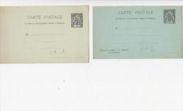 Cote D'Ivoire Enveloppes- Carte Postale-carte Lettre Les 5 Lots - Côte-d'Ivoire (1892-1944)