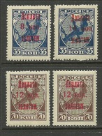 RUSSLAND RUSSIA Russie 1924/25 Postage Due Portomarken Aus Michel 1-9 MNH/MH