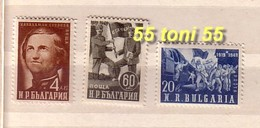 1950 General Railway And Postal Employees (Treni ) 3v.- MNH Bulgaria / Bulgarie - Trains