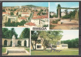 48-658 // BG - JAMBOL  DIFFEREND  VIEWS 1973 - Bulgarie