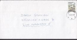 Greenland Deluxe NARSARSUAQ 1990 Cover Brief To Denmark Bird Vogel Oiseau Snow Goose - Greenland