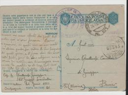 IK029/ ITALIEN - .Feldost Aus Kreta 1943 - 9. WW II Occupation (Italian)