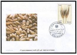 ARGHELIA - 2012 - FDC- Blé - Wheat - Trigo - Weizen - Algeria (1962-...)