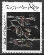 N° 2731   FRANCE  - TABLEAU NOIR R. MATTA  -  OBLITERE -  1991 - Francia