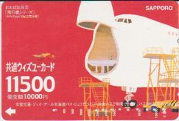 AIRPLANE - JAPAN-108 - AIRLINE - PREPAID - Avions
