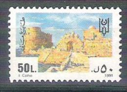 Fiscal Revenue Used Stamp 1991 Saida Design 50 Livres LEBANON LIBAN - Liban