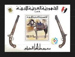 Libya ( L.A.R. ) **- 1977 - Bloc N°21 - 15° Foire De Tripoli.  Neuf - Libya