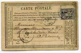 Crate Precurseur (CPO) Convoyeur Station AVESNES SUR HELPE  Ligne N°58 / Ecrite De Fourmies / Dept 57 NORD /1877 - Postmark Collection (Covers)