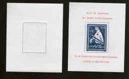 1941 Nazi France Legion Snowbear SS Block Getand/dentele - Blocchi
