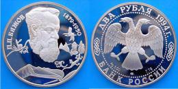 RUSSIA 2 R 1994 ARGENTO PROOF PAVEL BAZHOV 1879-1950 PESO 15,87g TITOLO 0,500 CONSERVAZIONE FONDO SPECCHIO - Russia