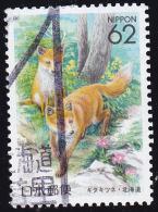 Japan Scott #Z-119, 80y multicolored (1992) Artic Fox (Hokkaido), Used