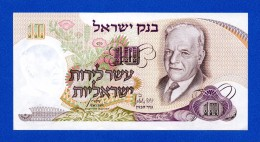 Israel 10 Lirot 1968 P35b C.N. Bialik Green Serial # UNC- - Israel