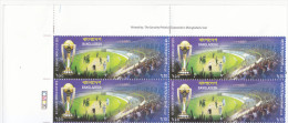 Bangladesh 2015 ICC Cricket World Cup 1v Imprint Block Of 4 MNH Trophy India Pakistan Australia UK Sri Lanka - Cricket