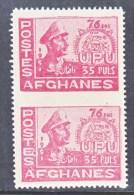 AFGHANISTAN   395  **  IMPERF  PAIR - Afghanistan